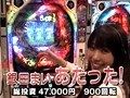 ATTATTA!~ヒキ強王座決定戦~ #1 CRフィーバーらんま1/2 温泉アスレチック編 天