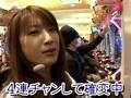 ATTATTA!~ヒキ強王座決定戦~ #2 CR北斗の拳 百裂