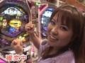 ATTATTA!~ヒキ強王座決定戦~ #8 CRびっくりぱちんこ銭形平次withチームZ