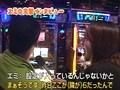 エミ流突撃リサーチ! #1 秘法伝~封じられた女神~(前半戦)