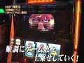 エミ流突撃リサーチ! #2 秘法伝~封じられた女神~(後半戦)