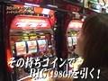 エミ流突撃リサーチ! #9 ジャグラーシリーズ(前編)