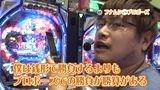 ガチプロIV #1 CRびっくりぱちんこ銭形平次withチームZ