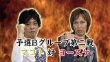 ガチプロIV #4 CRびっくりぱちんこ銭形平次withチームZ