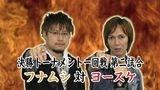 ガチプロIV #8 CRびっくりぱちんこ銭形平次withチームZ