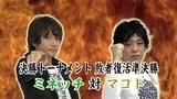 ガチプロIV #11 CRびっくりぱちんこ 銀河鉄道999