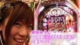 48時間 #5 CRびっくりぱちんこ銭形平次withチームZ