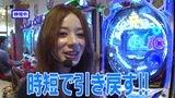 パチトラ3 #3 CR花の慶次~焔