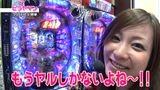 パチトラ3 #15 CRびっくりぱちんこ 銀河鉄道999