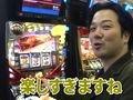 ユニバTV #2 赤ドン雅