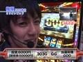 【特番】ワンハンドレッド☆ジャーニー ~嵐・梅屋VSマコト・飄~