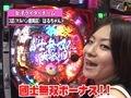 【特番】パチマガガチンコ駅伝バトル!!