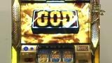 新台WATCH@SLOT #20 ミリオンゴッド~神々の系譜ZEUSver.~