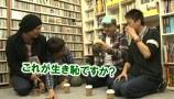 ヒロシ・ヤングアワー #50 「4匹でポン」 麻雀物語2~激闘!麻雀グランプリ~