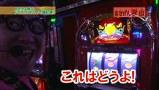 ヒロシ・ヤングアワー #145 「5匹でポン」 ニューワンバー-30(中編)