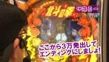 ヒロシ・ヤングアワー #162 「4匹でポン」 ぱちんこCR北斗の拳6 拳王ほか