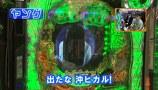 ヒロシ・ヤングアワー #180 「ヤングのノリ打ちでポン!」 ゲスト:バイク修次郎 CRリング 呪い再び