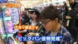 ヒロシ・ヤングアワー #188  「ヤングのノリ打ちでポン!」 ゲスト:森本レオ子