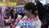 ヒロシ・ヤングアワー #192  「ヤングのノリ打ちでポン!」 ゲスト:井上由美子