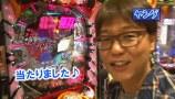 ヒロシ・ヤングアワー #214  「5匹でポン」 ぱちんこCR真・北斗無双