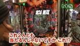 ヒロシ・ヤングアワー #215  「5匹でポン」 ぱちんこCR真・北斗無双(後半戦)