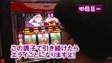 ヒロシ・ヤングアワー #218  「5匹でポン」 ぱちんこCR真・北斗無双