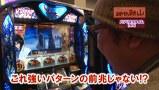 ヒロシ・ヤングアワー #219  「5匹でポン」 ぱちんこCR真・北斗無双