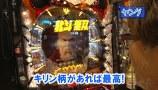 ヒロシ・ヤングアワー #226  「5匹でポン」 ぱちんこCR真・北斗無双