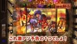 ヒロシ・ヤングアワー #237 「5匹でポン」 ぱちんこCR真・北斗無双