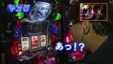 ヒロシ・ヤングアワー #268 「ヤングのノリ打ちでポン!」 ゲスト:オモダミンC