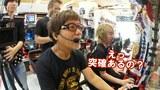ヒロシ・ヤングアワー #285 「ヤングのノリ打ちでポン!」 ゲスト:POKKA吉田