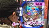 ヒロシ・ヤングアワー #335 「5匹でポン!」 CRF戦姫絶唱シンフォギア