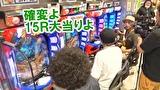 ヒロシ・ヤングアワー #336 「5匹でポン!」 CRF戦姫絶唱シンフォギア