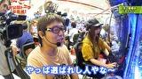 ヒロシ・ヤングアワー #357 CRF戦姫絶唱シンフォギア