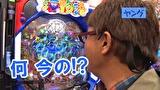 ヒロシ・ヤングアワー #371 「5匹でポン!」 CRF戦姫絶唱シンフォギア