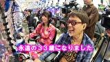 ヒロシ・ヤングアワー #394 「ヤングのノリ打ちでポン」 P北斗の拳8覇王