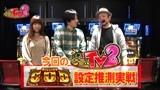 ユニバTV2 #15 ミリオンゴッド~神々の系譜ZEUSver.~