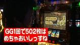 ユニバTV2 #17 ミリオンゴッド~神々の系譜ZEUSver.~