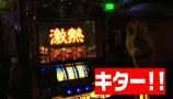 ユニバTV2 #18 ミリオンゴッド~神々の系譜ZEUSver.~