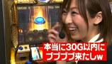 ユニバTV2 #19 ミリオンゴッド~神々の系譜ZEUSver.~