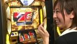 ユニバTV2 #20 ミリオンゴッド~神々の系譜ZEUSver.~