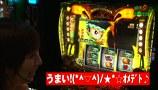 ユニバTV2 #46 緑ドンVIVA2