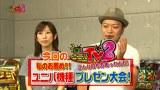 ユニバTV2 #49 アナザーゴッドハーデス-奪われたZEUSver.-