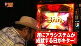 ユニバTV2 #051 やじきた道中記乙