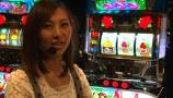 ユニバTV2 #057 沖ドキ!
