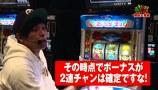 ユニバTV2 #088 沖ドキ!トロピカル