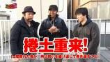 ユニバTV2 #091 沖ドキ!トロピカル