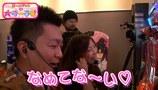 第一回ゲストは大崎一万発 #19 MC:河原みのり 秘宝伝~太陽を求める者達~