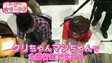 第一回ゲストは大崎一万発 #28 MC:栗山夢衣 CR火曜サスペンス劇場