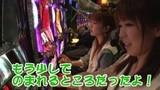 【特番】絶対勝女!!~プレミアARTデビルRUSHを引け~